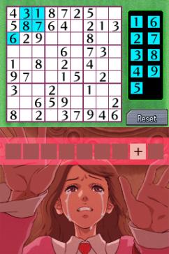 Akane Sudoku