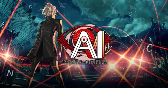 AI The Somnium Files Cover