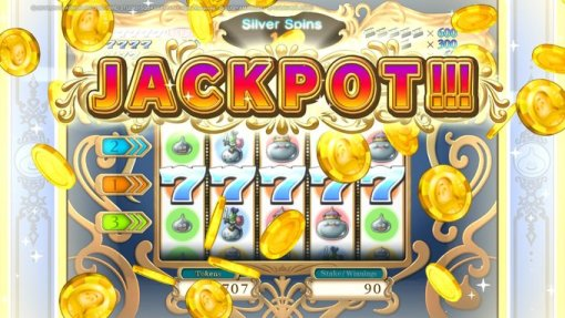 DQ11 Jackpot